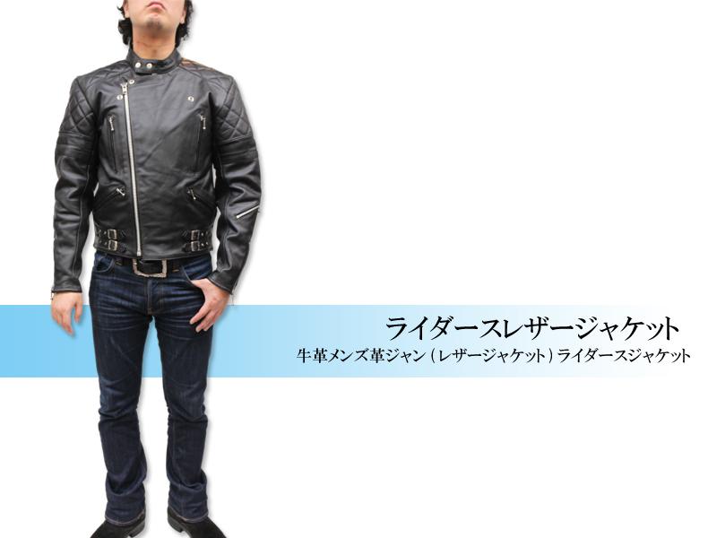 カウ革ジャン UK スタンドカラー パッディング ライダースレザージャケット3578