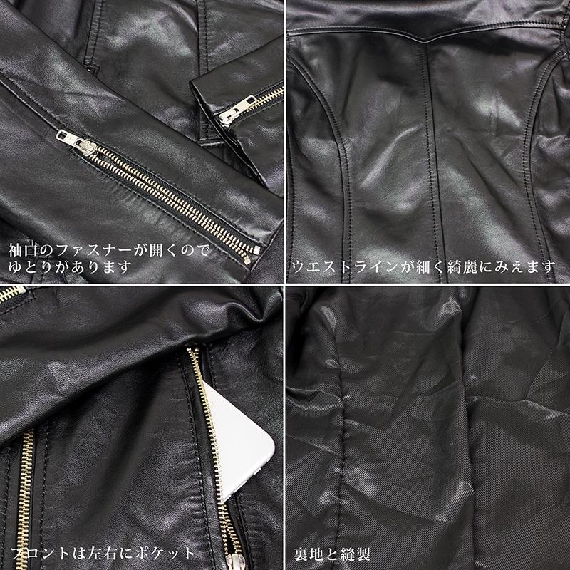 Mo-Laws ラム革 ダブルライダースジャケット レディース ブラック ネイビー 4556