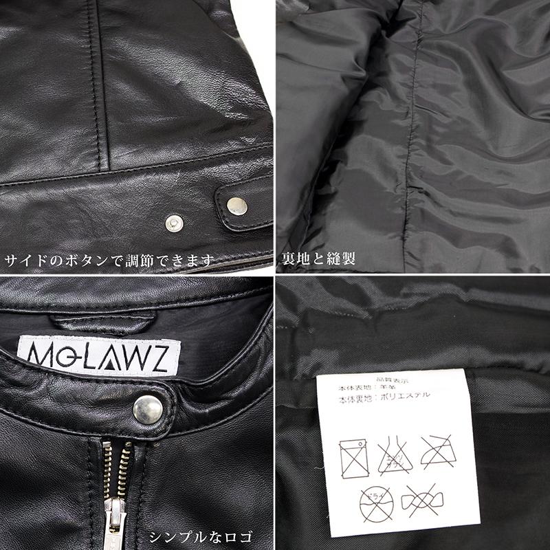 Mo-Laws ラム革 シングルライダースジャケット レディース ブラック 7132