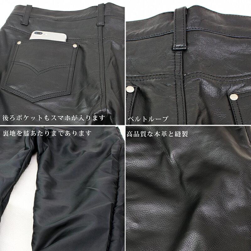 Mo-Laws 牛革 レザーパンツ ジーパンタイプ メンズ ブラック mlpt007