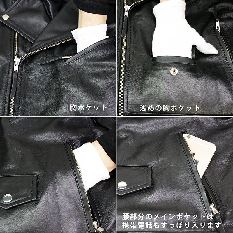 牛革 メンズ ダブルライダースジャケット