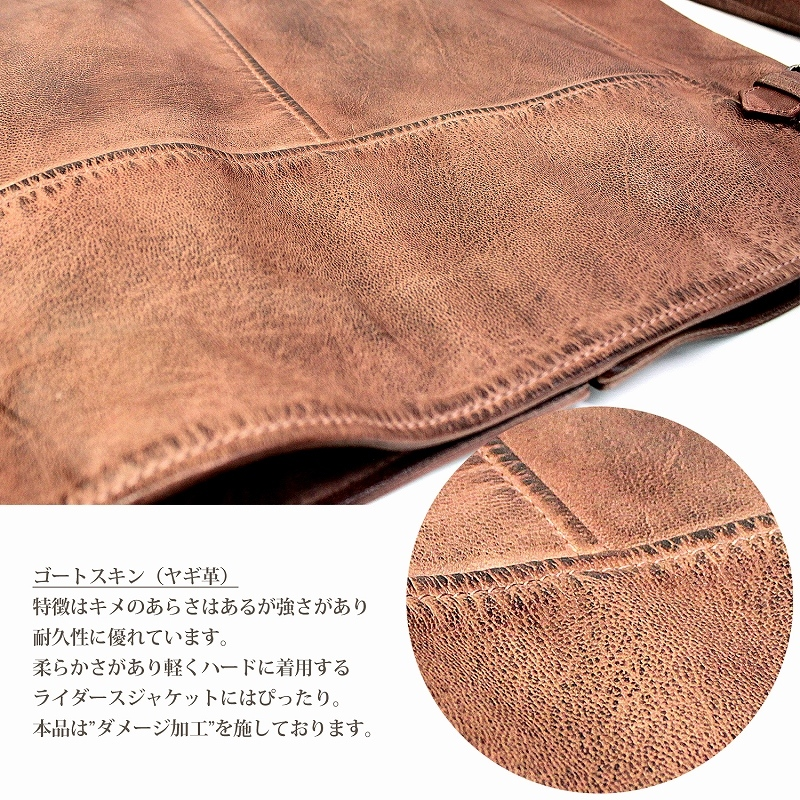 Mo-Laws 山羊革 メンズ シングルライダースジャケット MLRJ009