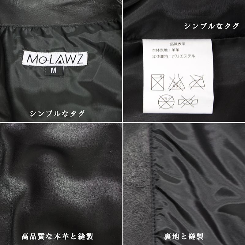 Mo-Laws ラム革 シングルライダースジャケット メンズ mlrj0111
