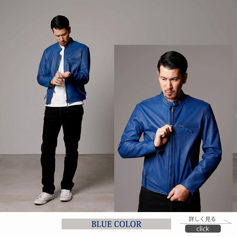 Mo-Laws ラム革 シングルライダースジャケット メンズ mlrj0111 ブルー