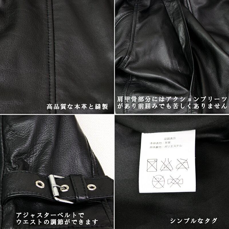 Mo-Laws ラム革 トラッカージャケット メンズ ブラック mlrj0222